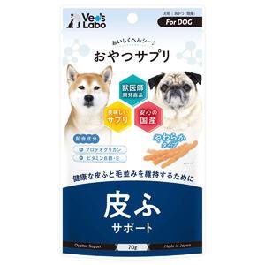 Vet's Labo 犬用おやつ 愛犬用 超歓迎された サプリメント ベッツラボ 成犬用 70g おやつサプリ 大好評です 皮膚サポート メール便送料無料