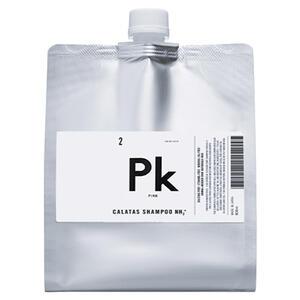 カラタス シャンプー NH2+ Pk ピンク 詰め替え 800mL