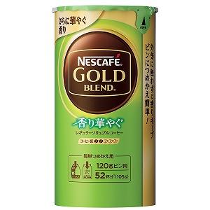 バリスタ ブラックコーヒーでも飲みやすい爽やかな味わい ネスカフェ 格安店 ゴールドブレンド香り華やぐ バリスタ専用 105g エコシステムパック 最新アイテム