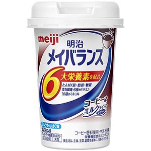 流動食のバランス栄養を 手軽においしく補給できる 市場 2020モデル メイバランスMiniカップ メイバランスミニ 125ml×24本セット コーヒー味
