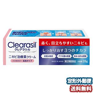 クレアラシル ニキビ治療薬クリーム 肌色タイプ 3つのチカラでしっかりニキビを治す皮膚の薬 中古 第2類医薬品 28g メール便送料無料 今ダケ送料無料