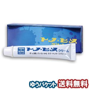 送料0円 トノス ヒメロスで有名な大東製薬工業と芳香園製薬の共同開発により誕生 芳香園製薬 メール便送料無料 10g トノヒメクリーム 無料