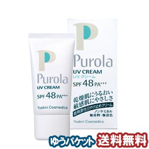 Purola プローラ 敏感肌用スキンケア 低刺激 ユースキン しその葉エキス配合 格安 価格でご提供いたします 30g ノンケミカルの低刺激性日焼け止め SPF48 メール便送料無料 PA+++ お洒落 プローラUVクリーム