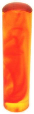 ■【印鑑・はんこ】琥珀/18mm実印/ケースなし/プレゼントやギフトに!【福袋価格】【送料無料】