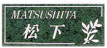 ○【送料無料】リアルコート/プレートタイプ/エメラルド色/プレゼントやギフトに!【福袋価格】
