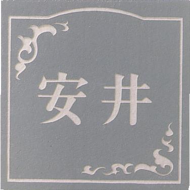 ○【送料無料】セラコォート/薄型/ブルー色/プレゼントやギフトに!【福袋価格】