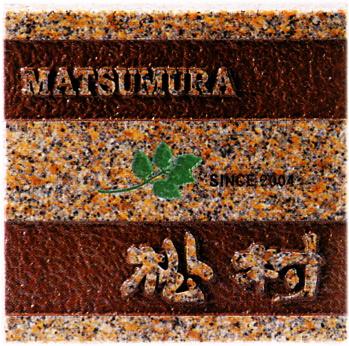 ○【送料無料】天然石表札/バーミリオン(グリーン&ブラウン)/厚さ20mm/プレゼントやギフトに!【福袋価格】