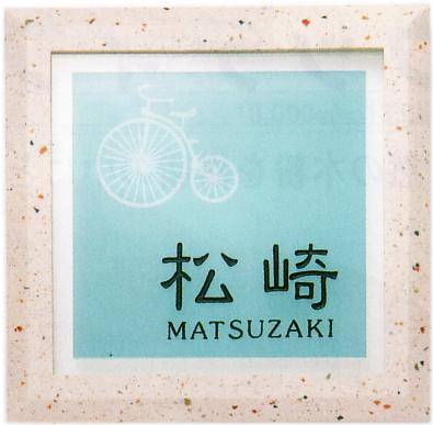 ○【送料無料】ガラスサイン表札/アクアブルー/厚さ5mm/プレゼントやギフトに!【福袋価格】
