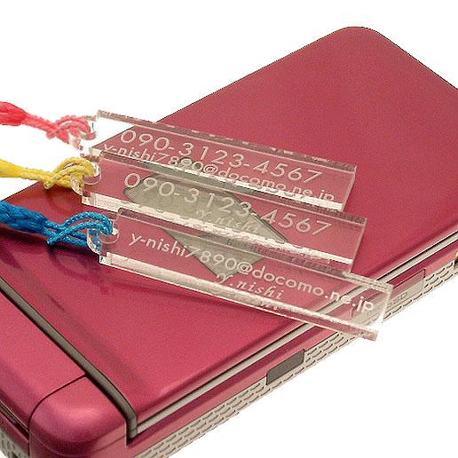 ☆最安値に挑戦 イチ押し ○ 送料無料 ナンバーストラップ3種類 W48xH10ミリ サイズ 安い 激安 プチプラ 高品質 福袋価格