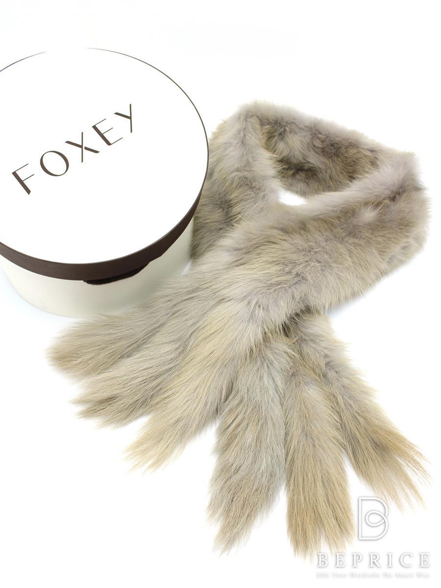 FOXEY BOUTIQUE フォクシー ストール マフラー セーブルファー【Aランク】【中古】tn300311t