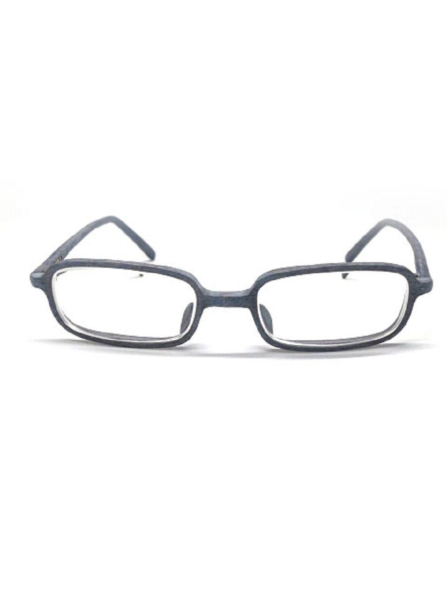 白山眼鏡店 メガネ ウッド調【Aランク】【中古】tn310110