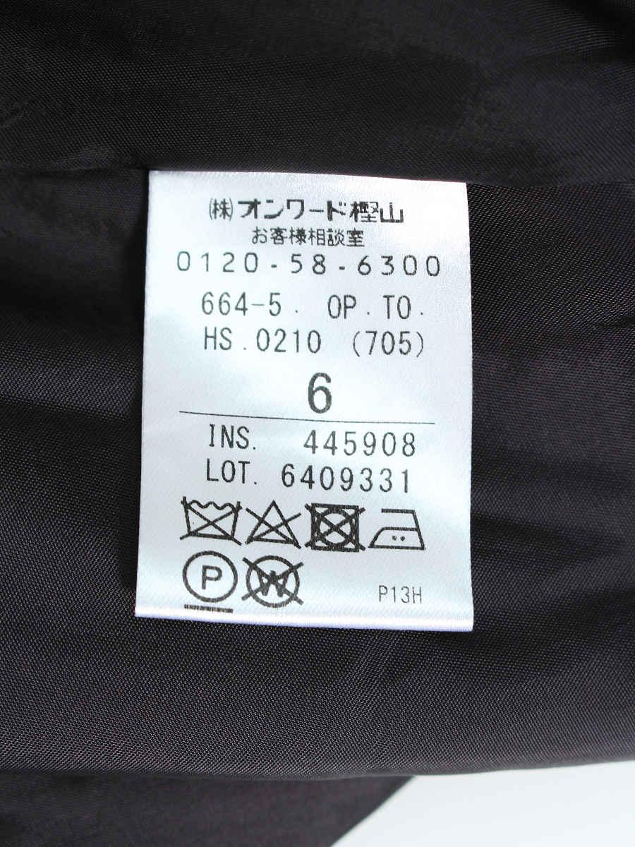 トッカ ワンピース フラワーモチーフ フレア パフスリーブ 刺繍 半袖 6 Bランク tn191121xoEQedBCrW