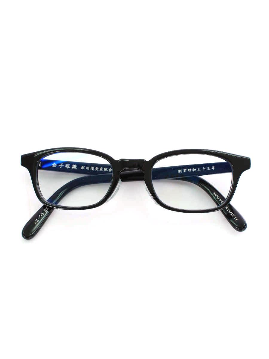 金子眼鏡 メガネ KB05 スクエア【Aランク】【中古】tn200326