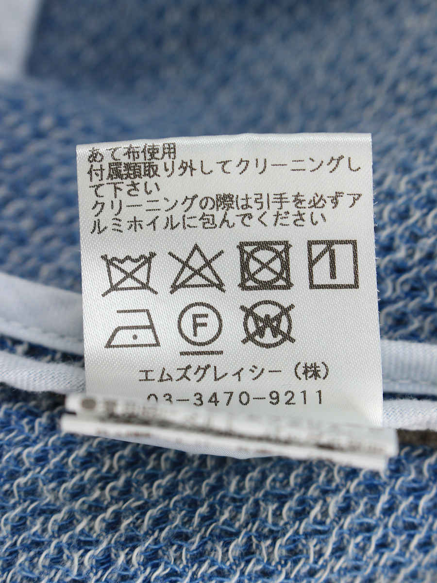 エムズグレイシー ジャケット インディゴニット ノーカラー コサージュ付き ワンポイント 38 Aランクtn200402bfI7Y6gyvm