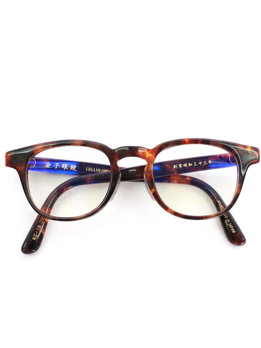 金子眼鏡 メガネ KC18【Aランク】 【中古】 tn200430