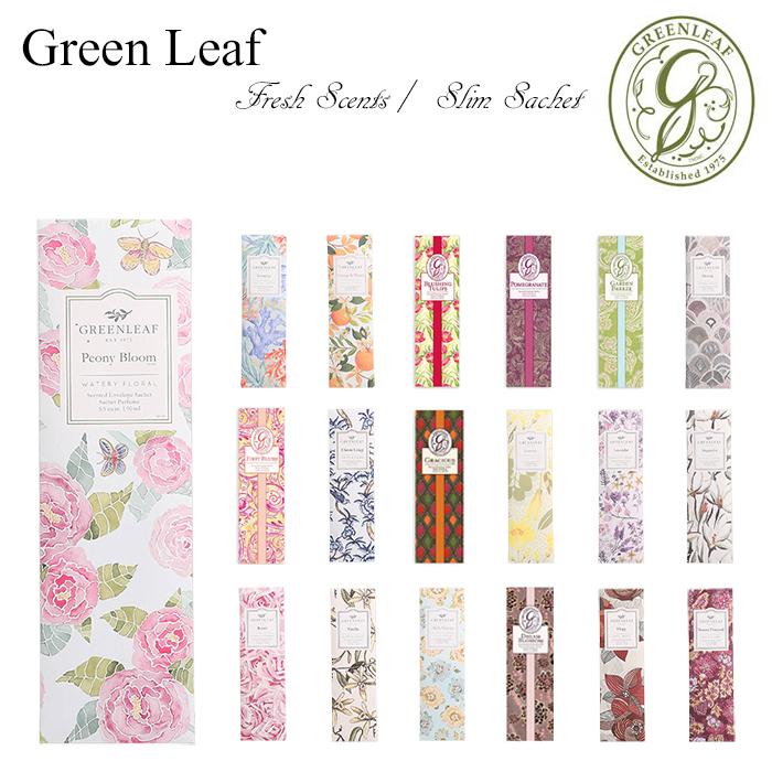 メール便 送料無料 GREENLEAF greenleaf 匂い袋 香り袋 芳香剤 在庫一掃 1 サシェ 90ml スリム フレッシュセンツ ロング 店舗 グリーンリーフ