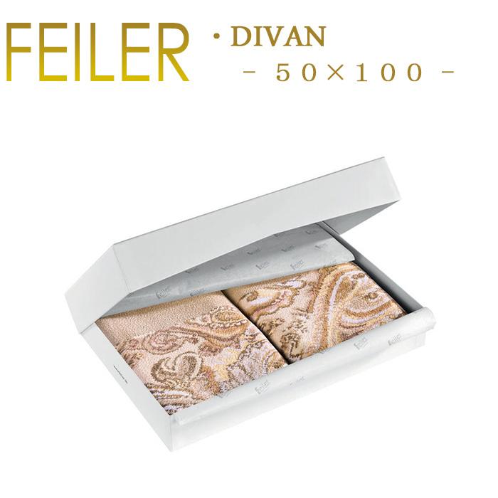 送料無料 フェイラー 2枚セット 化粧箱入り 50×100 ディバン DIVAN Feiler Sports Towel あす楽 対応