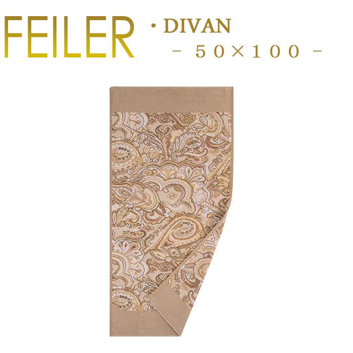 送料無料 フェイラー スポーツタオル 50×100 ディバンDivan Feiler Chenille Sports Towel あす楽 対応