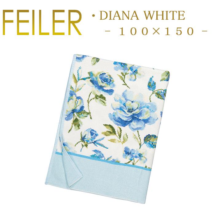 送料無料 フェイラー Feiler ラージバスタオル 100×150 ダイアナホワイト 0222 Dianawhite あす楽 対応