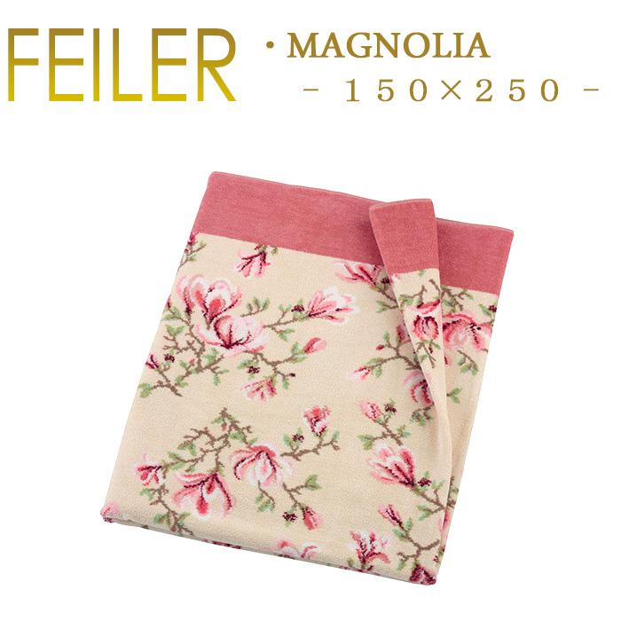 送料無料 フェイラー ベッドカバー 150×250 マグノリア Magnolia Feiler Bed Cover あす楽 対応