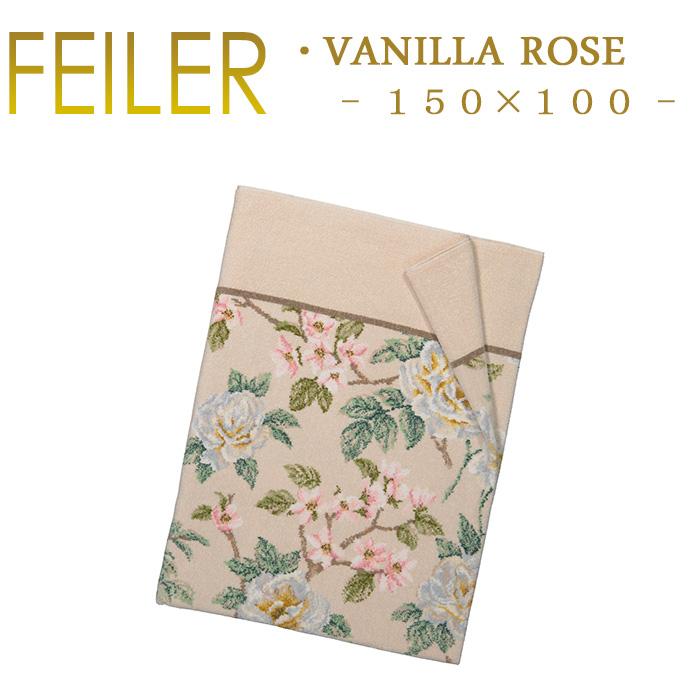 送料無料 フェイラー ラージバスタオル 100×150 バニラローズ Vanillarose Feiler Large Bath Towel あす楽 対応