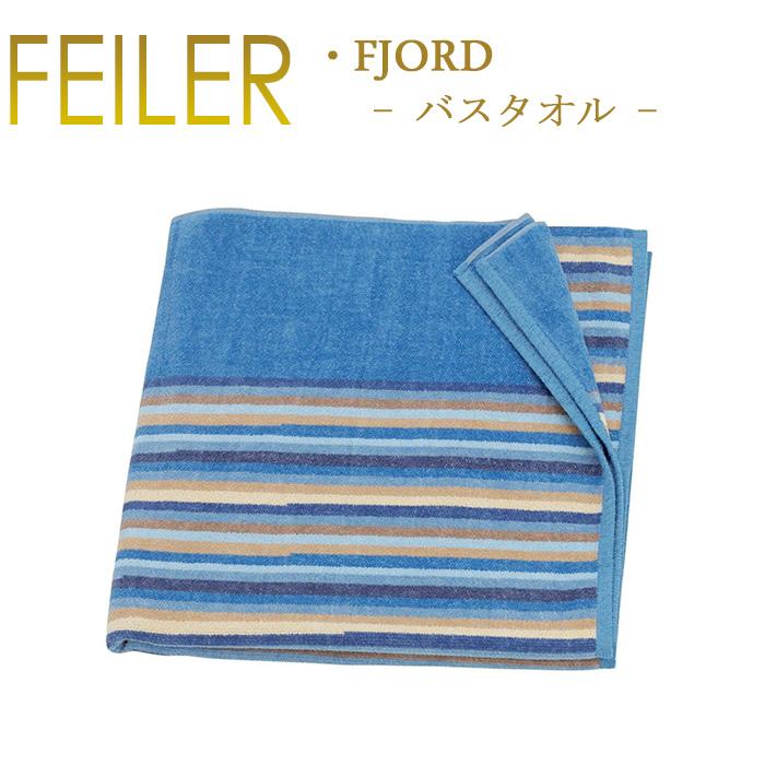 送料無料 フェイラー Feiler バスタオル 75cm×150cm 【 フィヨルド Fiord 】 Chenille Bath Towel あす楽 対応