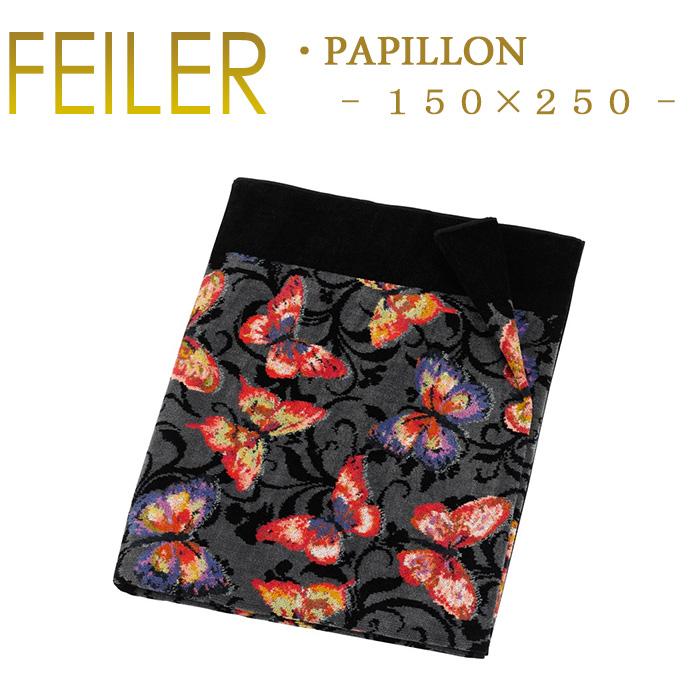 送料無料 フェイラー ベッドカバー 150×250 パピヨン Papillon Feiler Bed Cover あす楽 対応