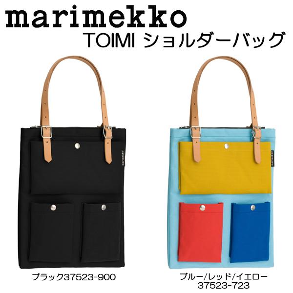 税込5,400円以上送料無料 マリメッコ marimekko TOIMI トートバッグ レザーストラップ 【 ブラック ブルー 】 37523 【あす楽対応】
