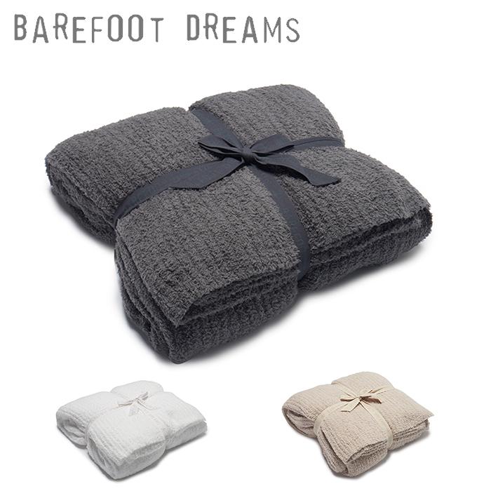 <title>送料無料 barefoot dreams COZYCHIC RIBBED BED BLANKET ベアフットドリームズ Queen ベアフットドリームス ブランド激安セール会場 B816 クイーン 230×234cm Cozychic Ribbed ベッドブランケット</title>