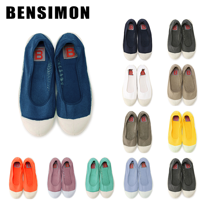 shopping fashion style innovative design It supports Ben Simon Lady's sneakers F15005 tennis ballerina Lady's Tennis  Ballerine Femme which there is reason in