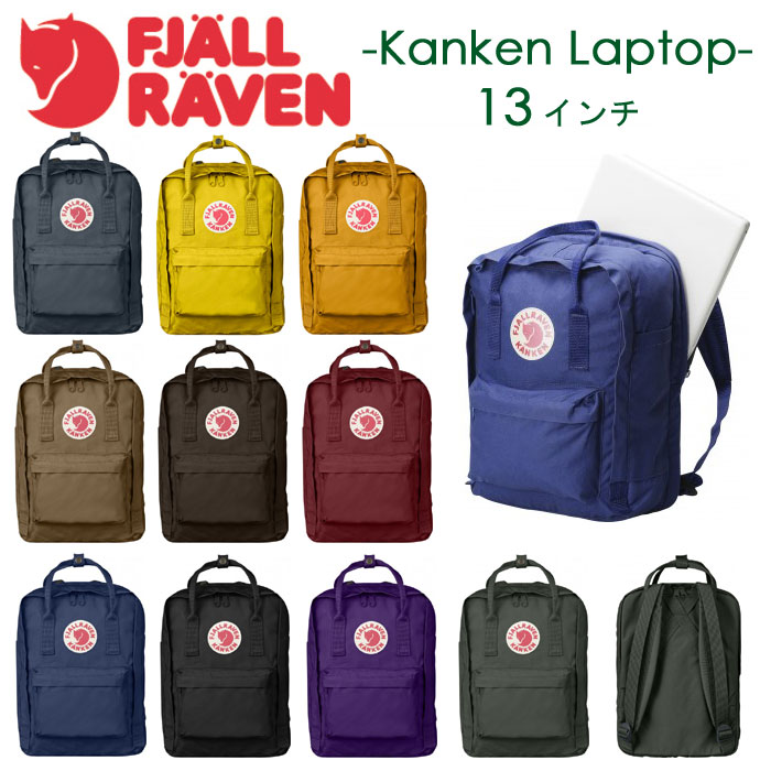 "805c6dd33a7 ""13-inch 13L"" color choice Kuan laptop bags backpack 27171 ..."