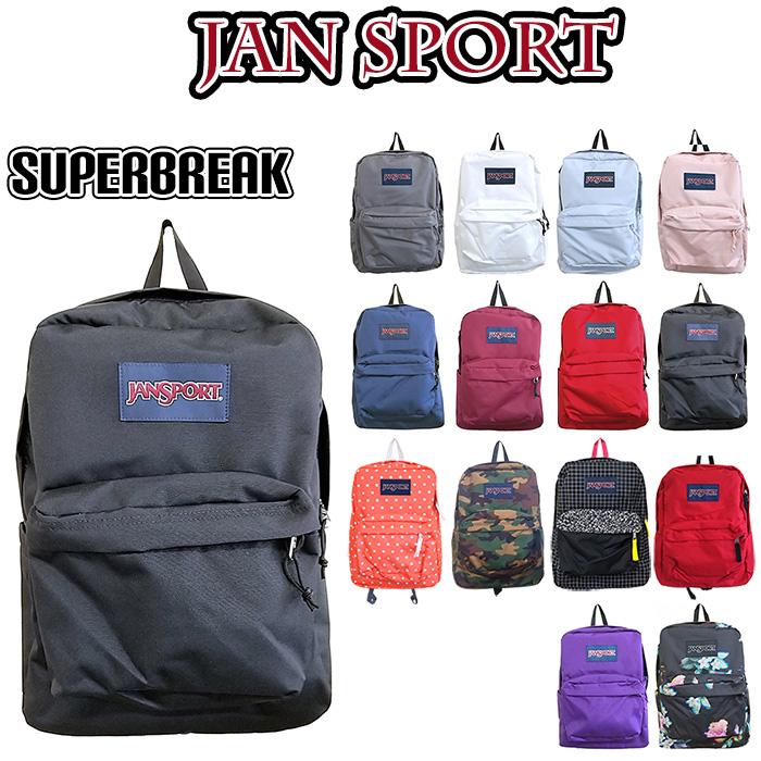 JanSport backpack Superbreak T501 25 l backpack