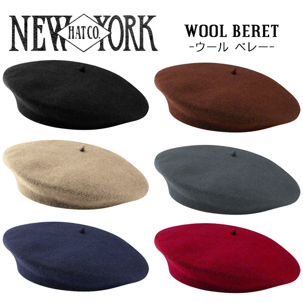 bergershop  New York Hat beret Hat wool hat NEW YORK HAT OVERSIZED ... 21afeb03e3c