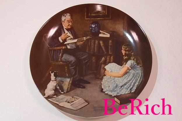 ノーマン ロックウェル プレート 5545K マルチカラー 陶器 皿 食器 Norman Rockwell 【中古】 bh1477
