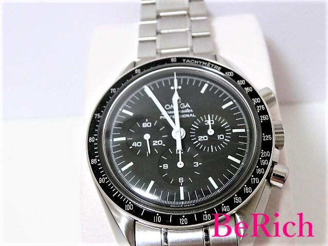 オメガ 3574.51 スピードマスター アポロ17号月面着陸30周年記念 限定モデル クロノグラフ 手巻き SS メンズ 腕時計 ブラック文字盤 OMEGA 【中古】【送料無料】 bt1341