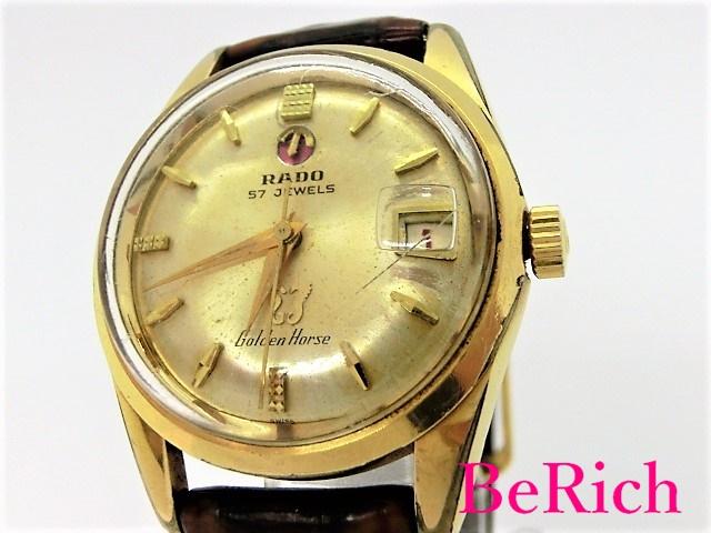 ラドー ゴールデンホース 57石 アンティーク 1950年代 メンズ 腕時計 デイト ゴールド文字盤 SS/レザー 自動巻き AT RADO 【中古】 bt1540