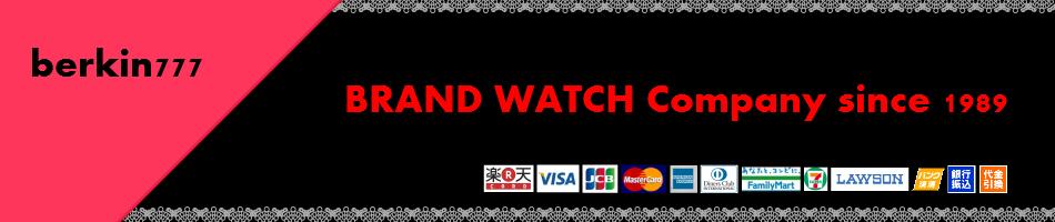 BERKIN777:Brand watch