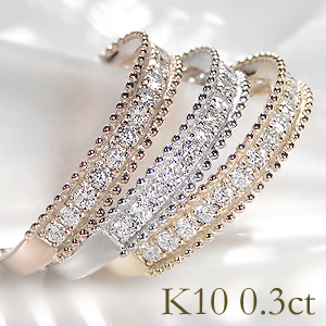☆クラシカルなミルグレイン 0.30カラットのエタニティが24 750円 重ねづけにも 0.30ct k10PG WG YG ミル打ち ダイヤモンド エタニティリングセール 可愛い シンプル 人気 人気上昇中 安い ホワイト アンティーク 指輪 送料無料 品質保証書 ダイヤ プレゼント ラッピング無料 イエロー 10k 爆買い送料無料 ジュエリー 代引手数料無料 ピンク エタニティ ダイア