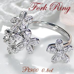 ☆Pt900 ダイヤモンド フラワー フォークリング☆指輪 フラワーリング 花 リング プラチナ 人気 可愛い ダイヤリング ダイヤモンド リング ピンキー 流行 C型 送料無料 品質保証書 代引手数料無料 ラッピング無料