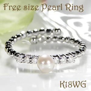 K18YG/WG/PG ダイヤモンド パール 形状記憶 スパイラル リング【送料無料】ジュエリー 指輪 可愛い リング 人気 リング 18金 リング 18金 フリーリング 形状記憶 らせん 品質保証書 新作 あこや真珠 和珠 プレゼント おしゃれ 代引手数料無料 ラッピング無料