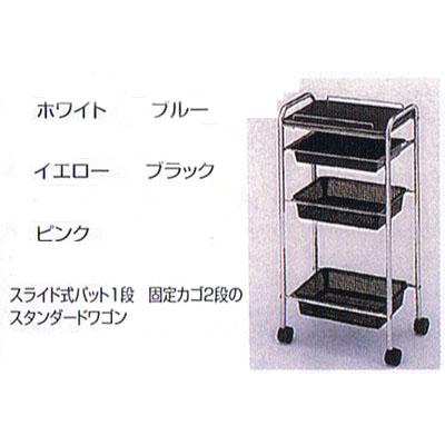 【スタンダードセット台NO12】通販美容用品◇12/14更新♪