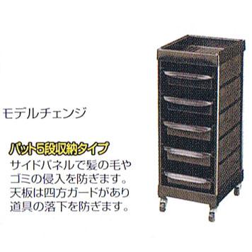 ザ・ガードワゴン NO60通販美容用品◇12/14更新♪