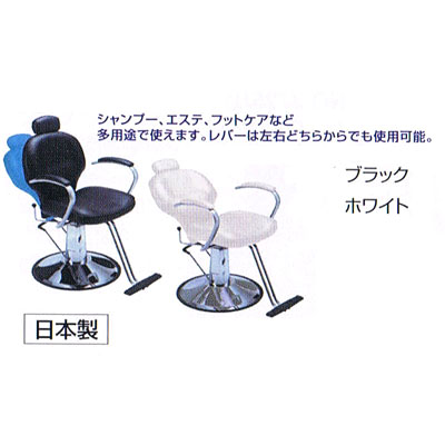 万能 シャンプー チェアー通販美容用品◇2/10更新♪