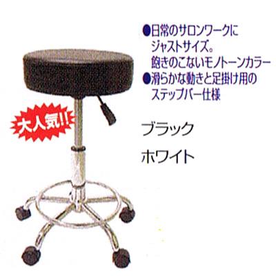 サロン カッティングチェア通販美容用品◇2/10更新♪
