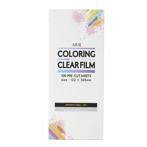 次世代のカラーフィルム アイビル カラーリングクリアフィルム クリア AIVIL 透明 カラー 塗り残しなし 新色追加して再販 仕上がり 入手困難 ブリーチ 技術 向上