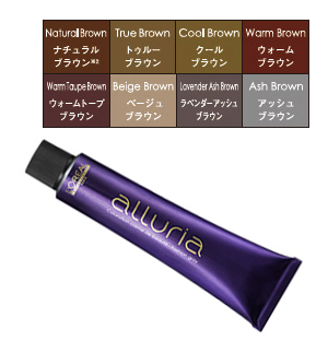 L'Oreal Aluria business for professional hair dye hair color mail order [rates information ☆ favorite color of 6 books at once purchased will be ♪ ☆] 2/23 update ◆ preferred color choice