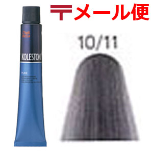 Wella Koleston-pure 80 g ash gray 10 / 11 11 / 22 update, for professional dyes store hair color 6 buy in []