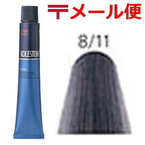 웨라코레스톤퓨아 80 g어쉬 그레이8/11업무용 프로용 멋쟁이 물들여 통판 ◆