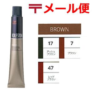 웨 コレストン 브라운 80g 업무용 전문 유행 염색 통 판 ◆