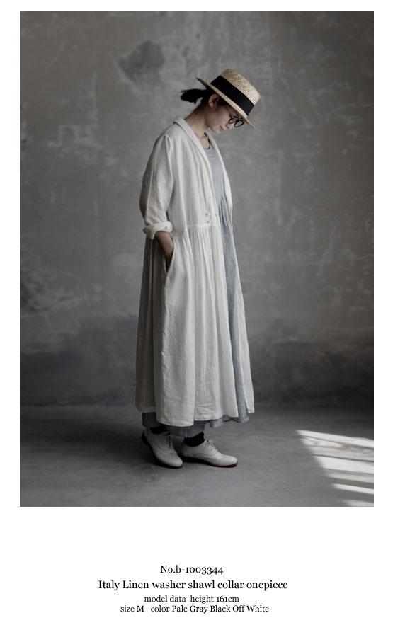 Joie de 【送料無料】 Vivreイタリアリネンワッシャーショールカラーワンピース